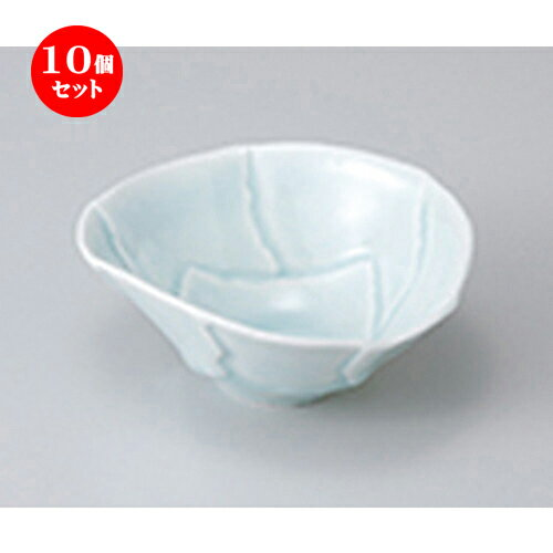 10個セット ☆ 小鉢 ☆ 強化青磁張り合せ4寸小鉢 [ 12 x 11 x 5.2cm ]