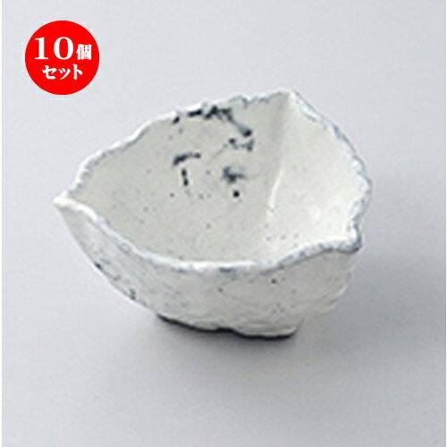10個セット ☆ 小鉢 ☆ 粉引三角小鉢 [ 10.7 x 10.2 x 5.2cm ]