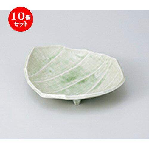 10個セット ☆ 向付 ☆ 緑釉 ジャバラ盛皿 [ 22.8 x 9.5 x 5.5cm ] 【 料亭 旅館 和食器 飲食店 業務用 】