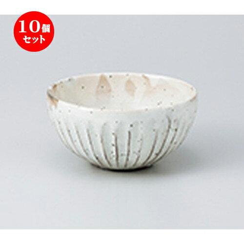 10個セット ☆ 小鉢 ☆ 粉引ソギ目ボール [ 12 x 6cm ]