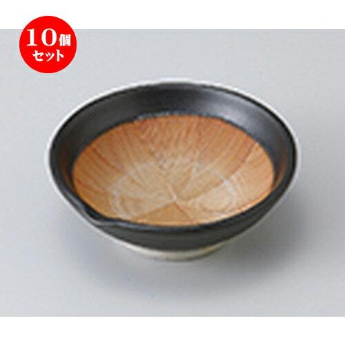 食器, 鉢 10 3.2 9.8 x 9.5 x 3.5cm