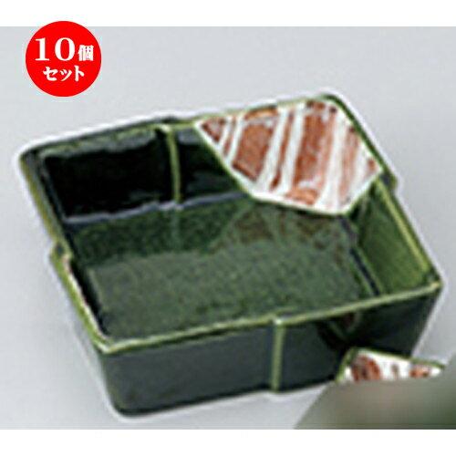 10個セット ☆ 刺身 ☆ 青海波刺身鉢 [ 13.8 x 13.8 x 4.5cm ]