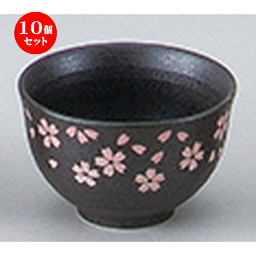 10個セット☆ 和陶オープン ☆ 天目花祭 反茶碗 [ 11.4 x 7cm ]