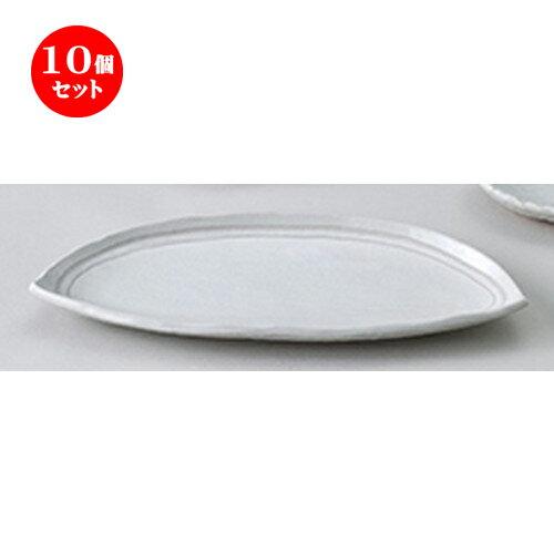 10個セット☆ 和陶オープン ☆ 粉引彫ライン 9.0半月皿 [ 28 x 13 x 2.6cm ]