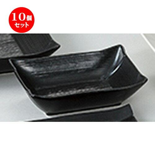 10個セット☆ 和陶オープン ☆ こより 盛鉢(中) 黒 [ 16.2 x 12 x 4.5cm ]