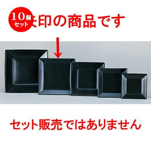 10個セット☆ 洋陶オープン ☆ PB 23cm角皿 [ 22.8 x 22.8 x 2.5cm ]
