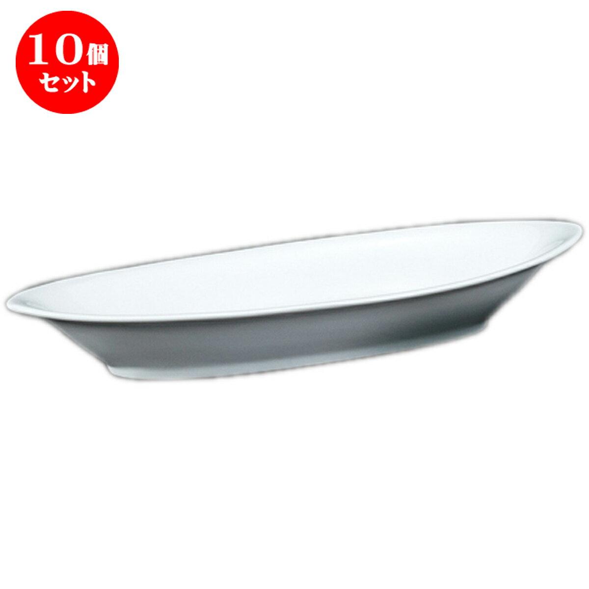 10個セット☆ 洋陶オープン ☆ コロラド ボートプレート(L) [ 36.5 x 16 x 4.5cm ]