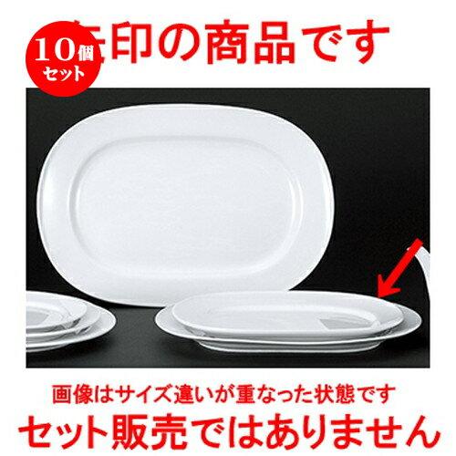 10個セット☆ 洋陶オープン ☆ ダイヤセラム (強化) 10吋プラター [ 26 x 18 x 2.4cm ]