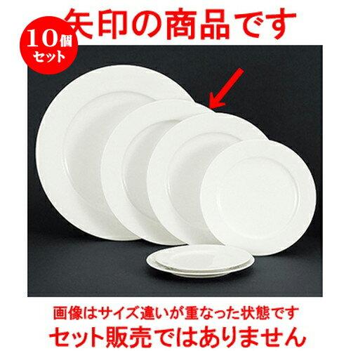 10個セット☆ 洋陶オープン ☆ 強化テクノライト 10吋リムミート [ 25.4 x 2cm ・内径17.2cm ]