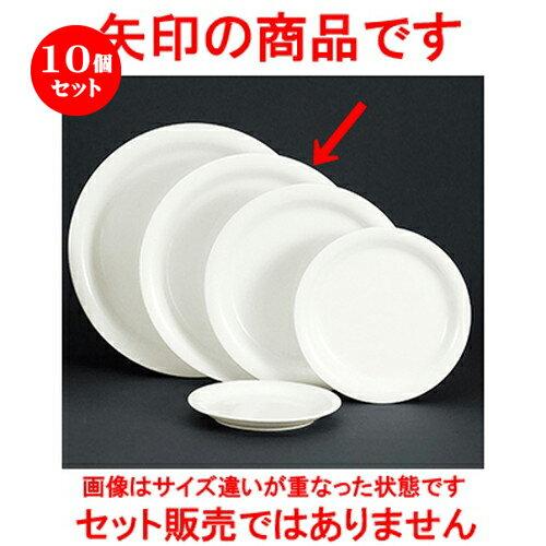 10個セット☆ 洋陶オープン ☆ 強化テクノライト 10吋ディナー [ 25.8 x 2.6cm ]