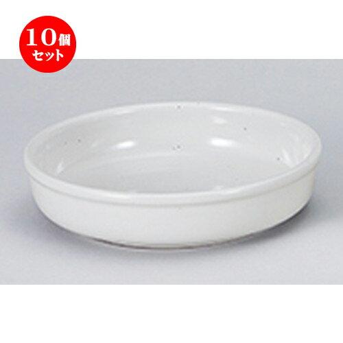 10個セット☆ 洋陶オープン ☆ ギャラクシー 22cmパスタボール [ 22.3 x 5.4cm ]