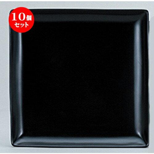 10個セット☆ 洋陶オープン ☆ フレグランス3 (中国製) スクエアー24プレート黒 [ 23.8 x 23.8 x 2.5cm ]