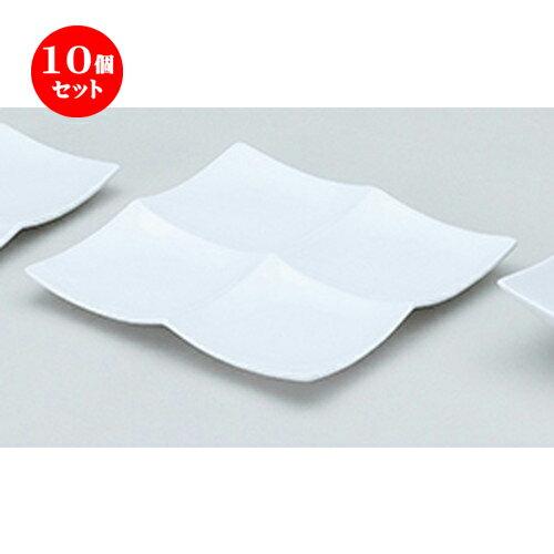 10個セット☆ 洋陶オープン ☆ フレグランス3 (中国製) 角皿4P白 [ 21.5 x 21.5 x 2cm ]