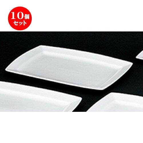 10個セット☆ 洋陶オープン ☆ Carre カレ (強化磁器) 30.5プラター [ 30.5 x 18.8 x 2.5cm ]