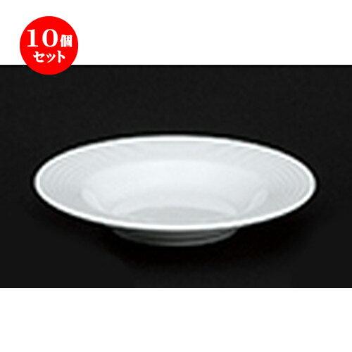 10個セット☆ 洋陶オープン ☆ アルバ 23cmスープ・パスタ [ 24.3 x 4.4cm ]