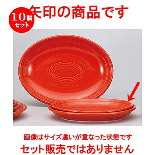 10個セット☆ 洋陶オープン ☆ オービッド レッド 24cmプラター [ 24.1 x 18.5 x 3.4cm ]