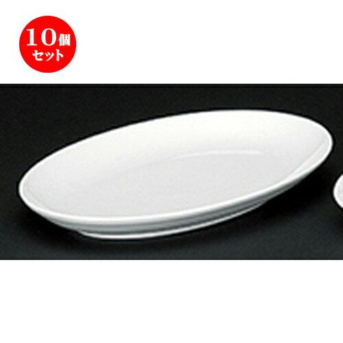 10個セット ☆ 洋陶オープン ☆ NBマザー 24cmプラター [ 24 x 17.3 x 2.6cm ]