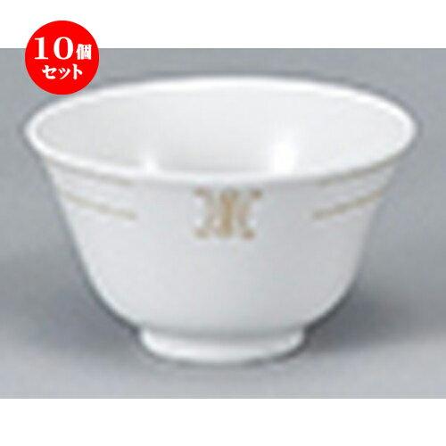 10個セット☆ 中華オープン ☆ 珠洛(強化) 4吋スープ碗 [ 10.2 x 4.6cm ]