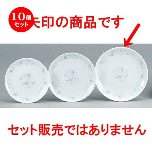 10個セット☆ 中華オープン ☆ 天紅(強化UW) 8吋丸皿 [ 21 x 2.7cm ]
