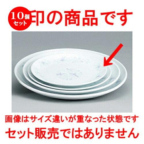 10個セット☆ 中華オープン ☆ 天紅(強化UW) 9吋丸皿 [ 23.7 x 2.7cm ]