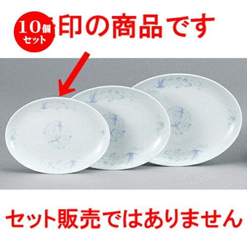10個セット☆ 中華オープン ☆ 天紅(強化UW) 8吋プラター [ 21 x 15.1 x 2.4cm ]