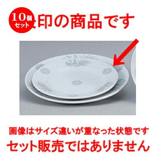 10個セット☆ 中華オープン ☆ 北京中華 玉渕7 1/2リムミート皿 [ 19.2 x 2.0cm ]