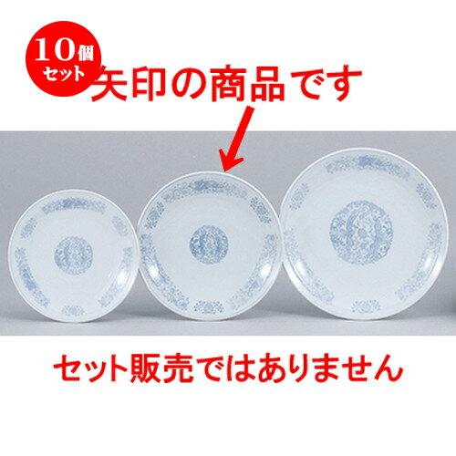 10個セット☆ 中華オープン ☆ 四川鳳凰 7.0皿 [ 21.2cm ]