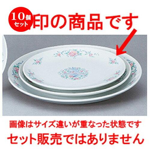 10個セット☆ 中華オープン ☆ 天翔鳳凰 メタ玉9吋丸皿 [ 23.5 x 2.2cm ]