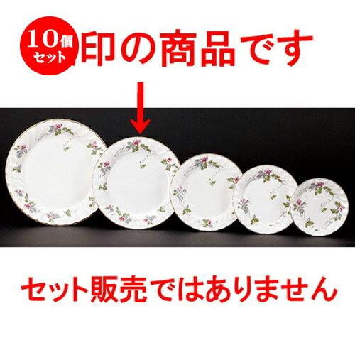 10個セット ☆ 洋陶オープン ☆ グレーブドウ 9吋ミート [ 23.3 x 2.8cm ]