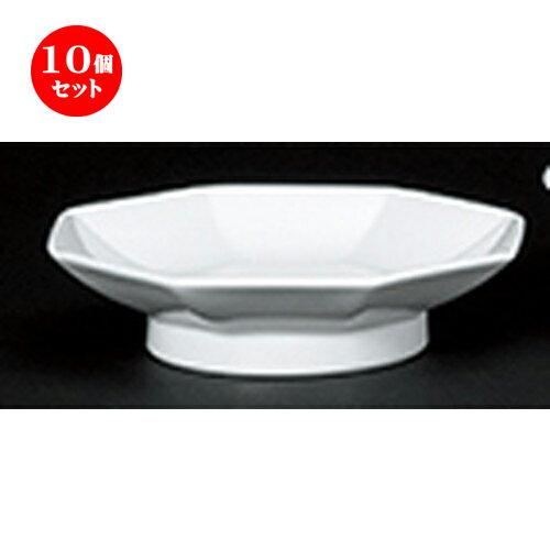 10個セット☆ 中華オープン ☆ ホワイトチャイナ(強化) 6.5八角高台皿 [ 18.7 x 4.7cm ]