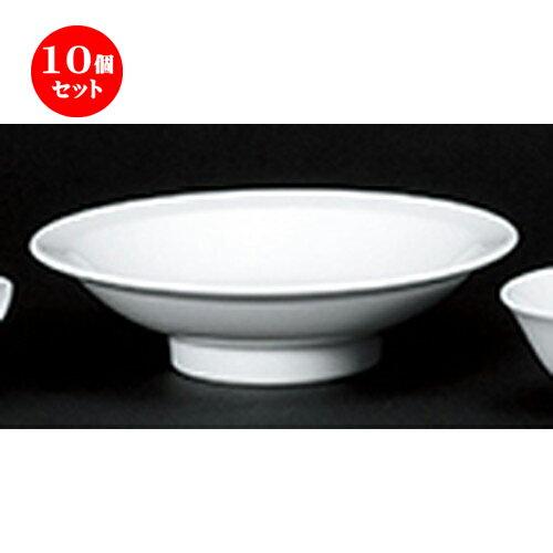 10個セット☆ 中華オープン ☆ ホワイトチャイナ(強化) 7.0丸高台皿 [ 20.7 x 5.4cm ]