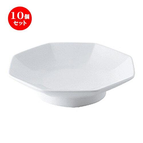 10個セット☆ 中華オープン ☆ MEGA(白磁強化) 八角皿(SQJ81) [ 19.2 x 18.2 x 4.5cm ]