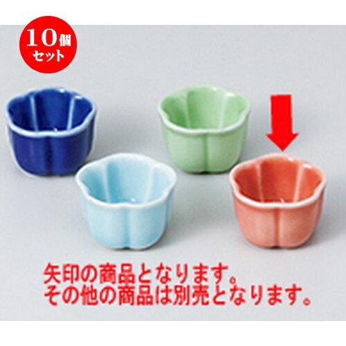 10個セット ☆ 珍味 ☆オレンジ花型珍味 [ 3.5 x 2.5cm ]