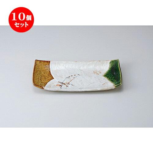 10個セット ☆ 焼物皿 ☆三彩芦焼物皿 [ 25.7 x 12.9 x 3.3cm ]
