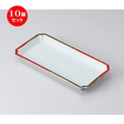10個セット ☆ 焼物皿 ☆赤金長角鉢 [ 23 x 11.5 x 2.5cm ]