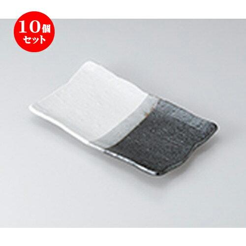 10個セット ☆ 焼物皿 ☆白黒塗分9.0長角皿 [ 27.8 x 15.8 x 3.8cm ]