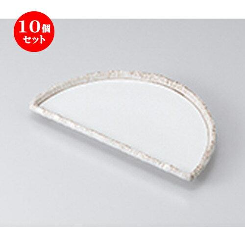 10個セット ☆ 焼物皿 ☆茶渕巻半月焼物皿(大) [ 25.5 x 15 x 2.5cm ]