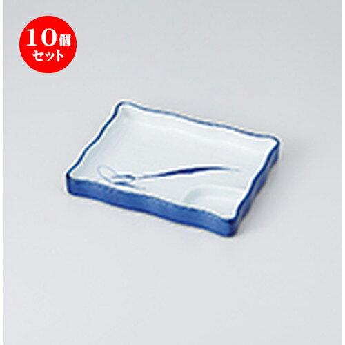10個セット☆ 焼物皿 ☆ゴス巻笹長角仕切皿(中) [ 14.8 x 11.5 x 2.5cm ]