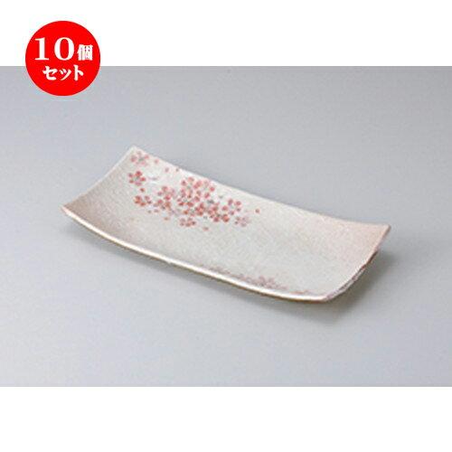 10個セット☆ さんま皿 ☆平安桜長焼皿 [ 29.8 x 13 x 3.5cm ]