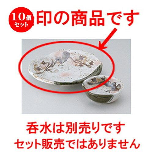 10個セット☆ 天皿 ☆織部古木天皿 [ 22.5 x 20.5 x 3.8cm ]