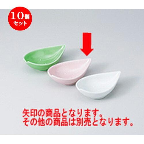 10個セット ☆ 珍味 ☆ピンク桜型小鉢 [ 11.2 x 6.8 x 3.7cm ]