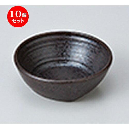 10個セット ☆ 小付 ☆黒伊賀小付 [ 9 x 3.5cm ]