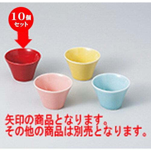 10個セット ☆ 珍味 ☆カラー珍味 赤 [ 6 x 5.6 x 4.2cm ]