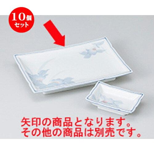 10個セット ☆ 焼物皿 ☆まごころ角渕焼物皿 [ 21.7 x 14.5 x 3cm ]