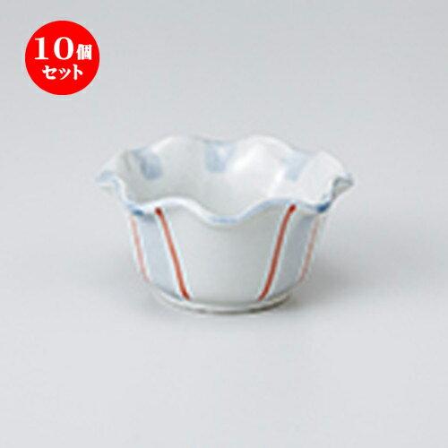 10個セット ☆ 小付 ☆内外2色十草波型小鉢 [ 9 x 4.5cm ]