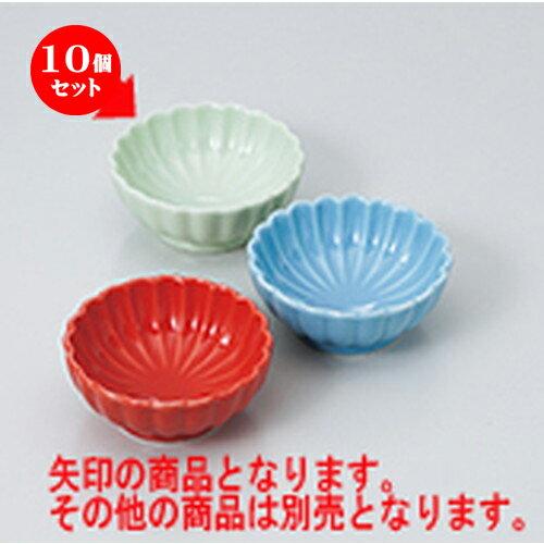 10個セット ☆ 珍味 ☆菊型小付 ヒワ [ 8 x 3.3cm ]