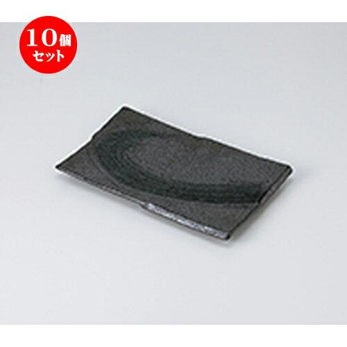 10個セット ☆ 焼物皿 ☆ゴーカイ黒長角皿 [ 22 x 14 x 2cm ]