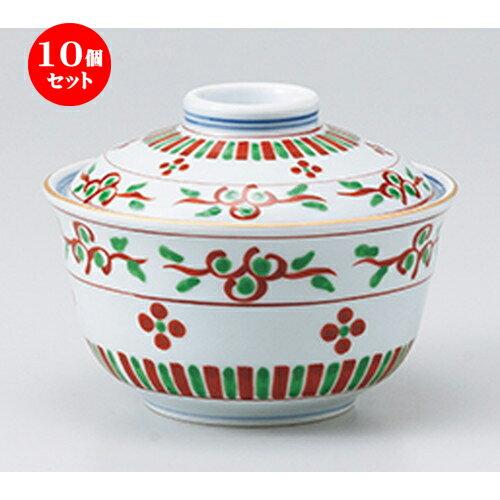 10個セット ☆ 蓋物特選 ☆ 総紋小花煮物碗 [ 11.8 x 8.5cm ]