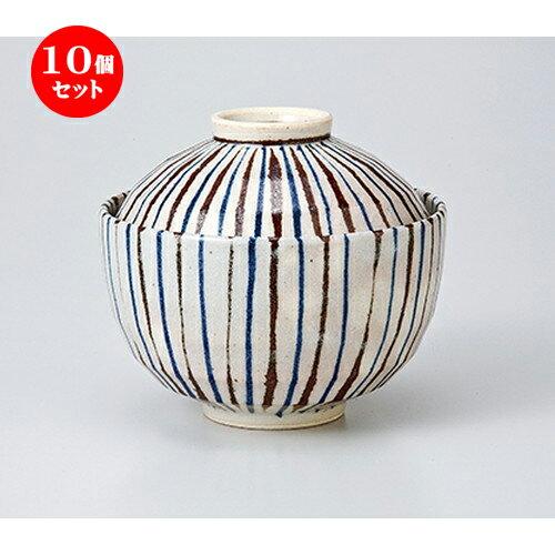 10個セット ☆ 蓋物 ☆ 土物十草円菓子碗 [ 11 x 9.6cm ]