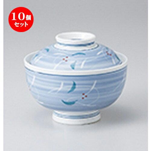 10個セット ☆ 蓋物 ☆ 彫唐草円菓子碗 [ 12.3 x 10cm ]